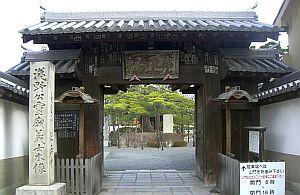 花岳寺山門.jpg