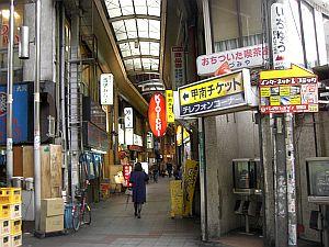 京橋駅路地.jpg