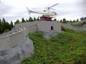 ヘリと長城.jpg