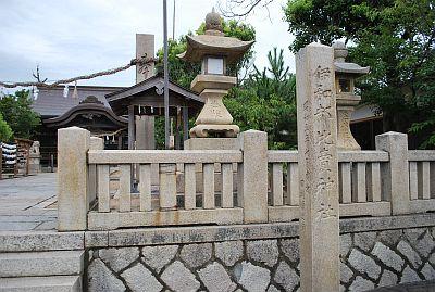 神社石碑.jpg